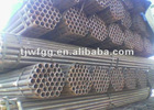 St45-8 Carbon steel tube