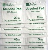 sterile alcohol pad(CE/FDA approved)