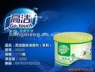 100g Room Paper Oil Based Air freshener