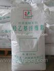 Hydroxyethyl Cellulose industrial grade HEC