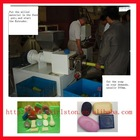 004 small line toilet soap machine(0086-13643710254)