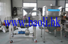 Auto Dust Collecting grinding mill