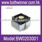 High-quality CPU cooler fan