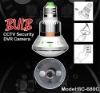 Patent IR LED Night Vision Motion Detection SD Card Mini Digital CCTV Security DVR Camera Manufacturer latest design in 2013