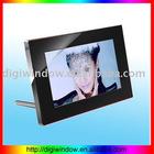 Multi-Function Digital Photo Frame ( DW-F-801 )