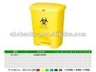 25L Hotel Plastic Garbage Bin