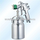 Automative spray gun H-923S