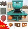 Eco Brick Machine Price