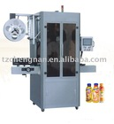 WL-200P Automatic Bottle Mouth Trapping Label Machine