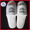 personalised/personalized hotel slipper