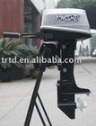 zongshen 9.9HP outboard motor