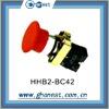 HHB2 emergency switch