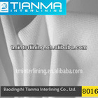 plain weave 100% polyester fusible interlining fabric adhesive stretch interfacing for lady dress