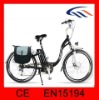 26'' city Electric Bicycle