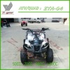gas motorcycle for kids ZYA-04