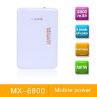 High capacity external power bank