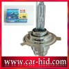 Motor hid xenon light 4300k .14 months warranty ,free replacement !