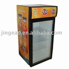 JGA-SC120 display cooler ,beverage cooler,display fridge