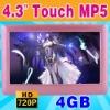 4GB Portable Digital MP3 MP4 MP5 Player MP-25