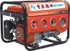 small air cooling portable gasoline generator