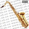 Classic 6670 Tenor Saxophone is good quality and attractively priced