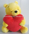 Plush Sitting Bear