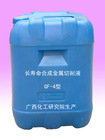 synthetic cutting fluid lubricant