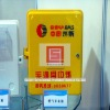 Customized FRP/GRP/SMC gas meter box meter enclosure