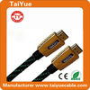 Hot Sale 1.3V Gold Plated HDMI Cable