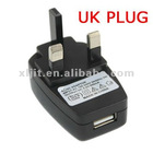 USB AC Power Supply Wall Adapter For iPod MP3 MP4 UK Plug