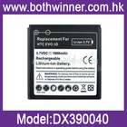 1800mah battery for HTC EVO 3D