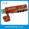 Truck Shape USB Driver