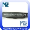 OEM for Sony vgp-bps2 battery