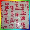 transparent wrapping paper AR4001-2