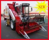 Low price 4L-1.5 Self-propelled Soybean Combine Harvester