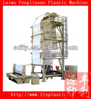 LDPE Width 18m Green House Film Making Machine