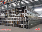ERW square steel tubes