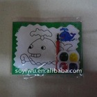 DIY Sand Art - Children Toy Animal Image Art 1287238