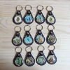 wholesale leather keychain