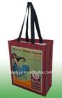 130gsm laminated non woven shopping bag