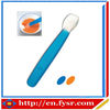 2012 Food grade nice non-stick silicone baby spoon