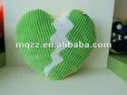 soft broken heart back cushion and plush toy