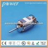 PU7640220-8102 AC universal motor for blender