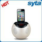 Protable mini Iphone/Ipod rechargeable speaker box with SD/USB/FM radio&arlarm clock