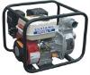 2012 2 inch water pump EX50B2-C