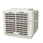 industrial evaporative air cooler/coolers