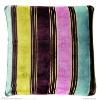 color printed square cushion