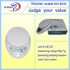 Kitchen balance JR- WH-BOS 5kg*1g