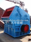PF-1007 Impact Crusher for ore,coal,stone,marble,griotte,etc
