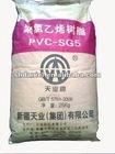 PVC resin ---SG-5
